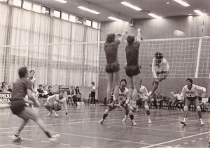 Brazilië B - Animo Sneek internationaal toernooi in de oude Sneeker Sporthal 1979